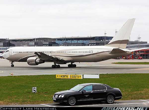 luksusowe samoloty
