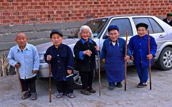 Chińska wioska karłów