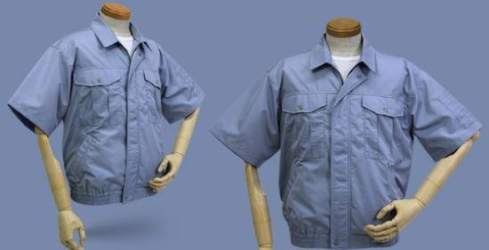 klimatyzowana koszula