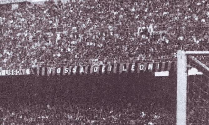 """""""Fossa Dei Leoni"""" (AC Milan) old school"""