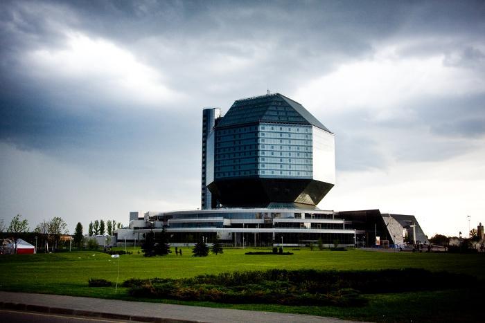 Biblioteka Narodowa w Mińsku