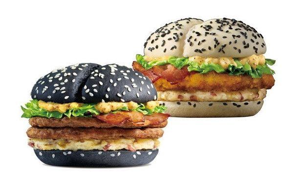 jing i jang McDonalds Chiny