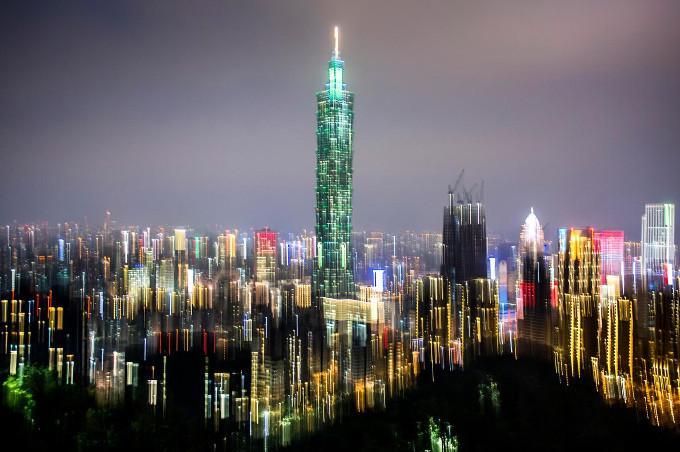 Taipei stolica Tajwanu