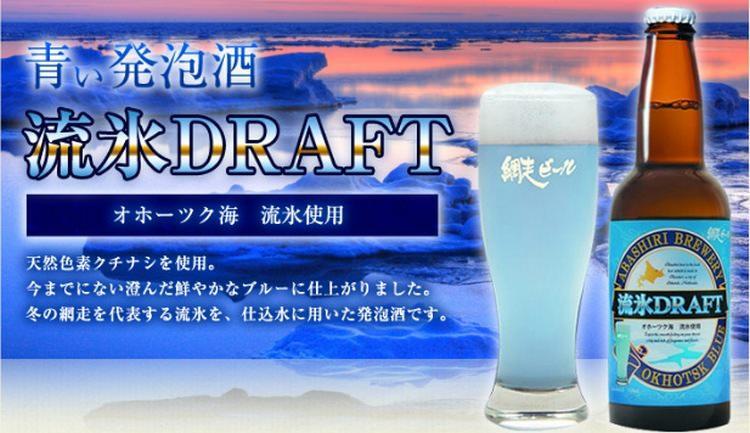 piwo z wodorostów