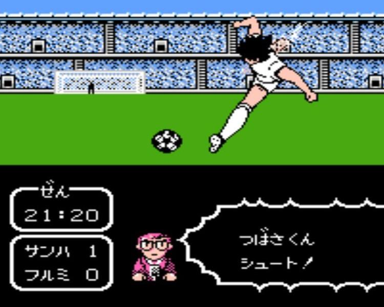 Kapitan Tsubasa - wielu uczniów wagarowała przez tę grę