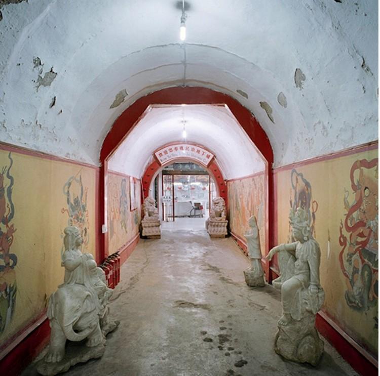 Pekin bunkry 4