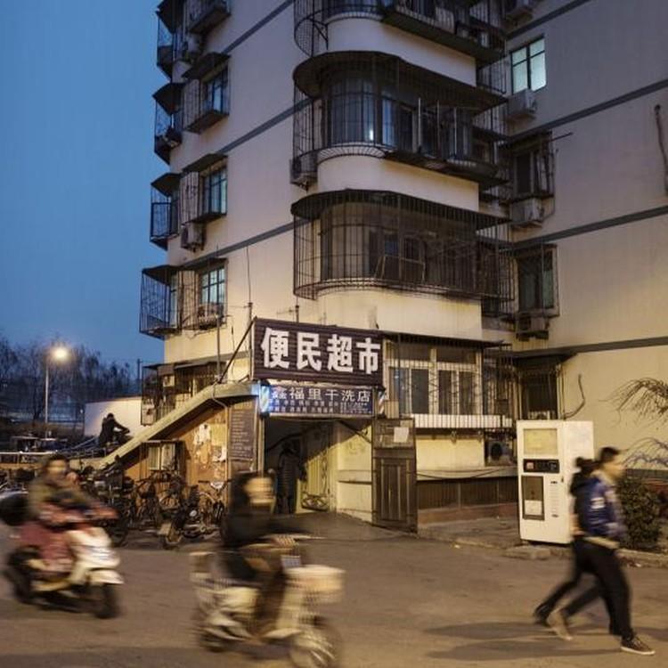 Bunkry w Pekinie
