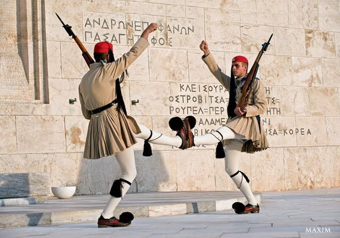 Grecja mundury