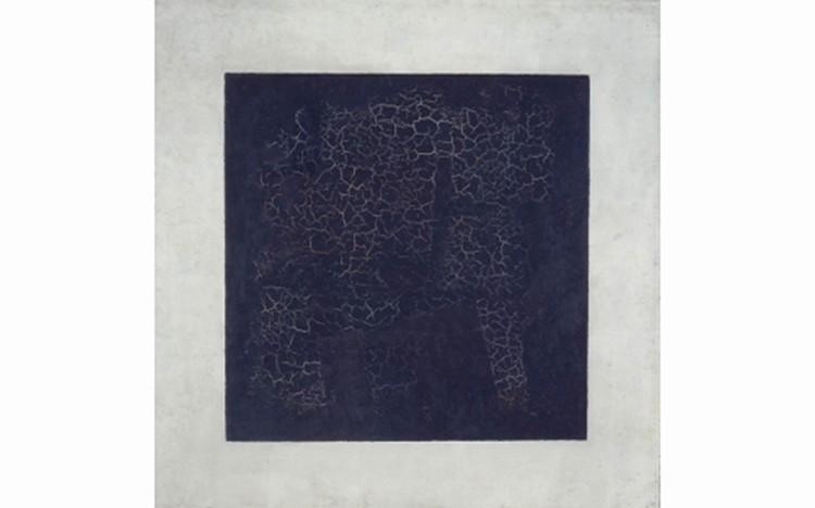 Czarny kwadrat