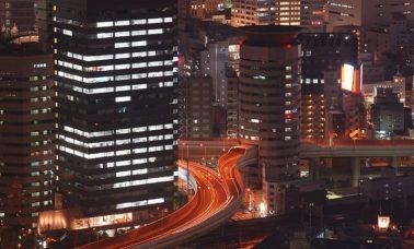 Gate Tower - Osaka - wieżowiec