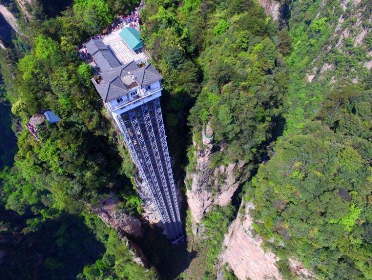 Winda Bailong - najwyższa na świecie zewnętrzna winda widokowa