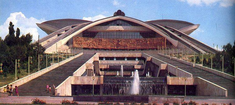 Demirchyan Arena Armenia