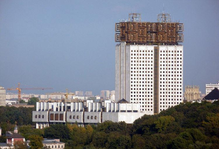 Rosyjska Akademia Nauk, Moskwa