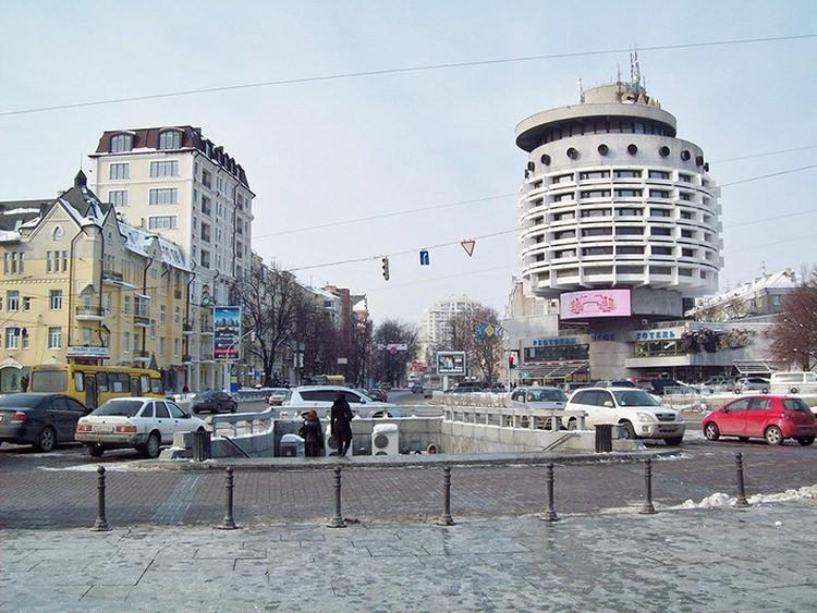 "Hotel ""Salyut"" - Kijów"