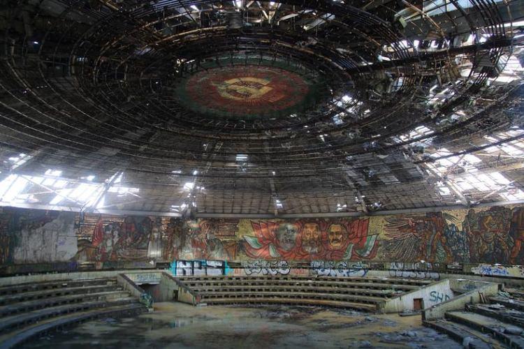 Siedziba bułgarskiej partii komunistycznej