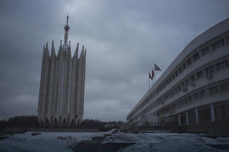 Centralny Instytut Robotyki i Cybernetyki Sankt Petersburg