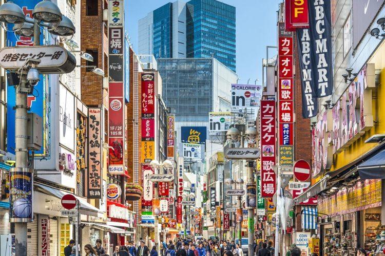 Shibuya - kolorowe miasta