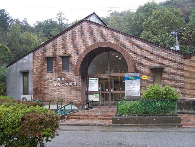 Okunoshima muzeum