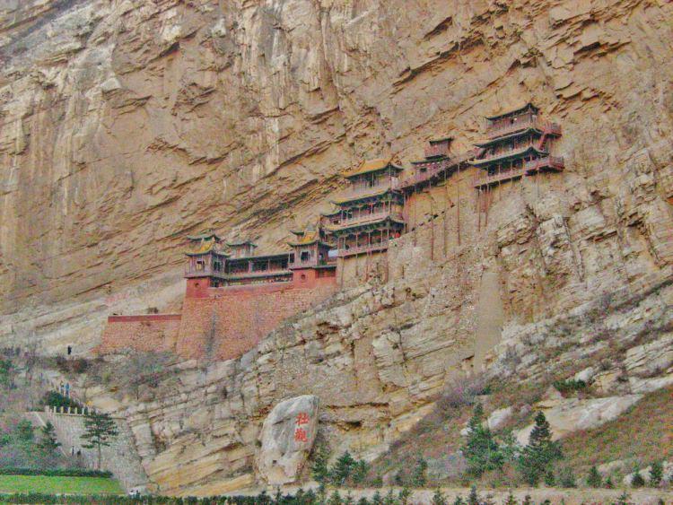 Wiszaca Świątynia w Chinach