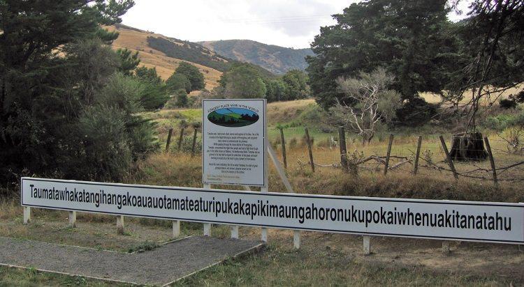 Taumatawhakatangihangakoauauotamateapokaiwhenuakitanatahu - wzgórze w Nowej Zelandii