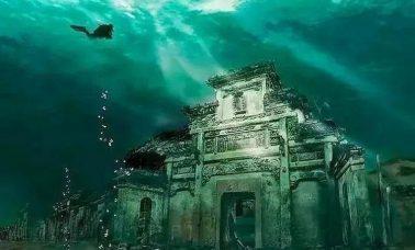 Shi Cheng - zatopione miasto w Chinach