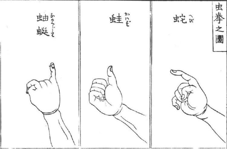 Mushi-ken - kamień, nożyce, papier