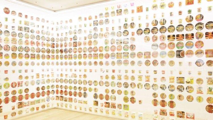 muzeum zupek chińskich