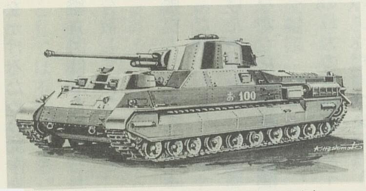 O-I – seria prototypowych czołgów superciężkich