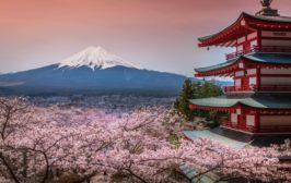 Chureito Pagoda i góra Fudżi